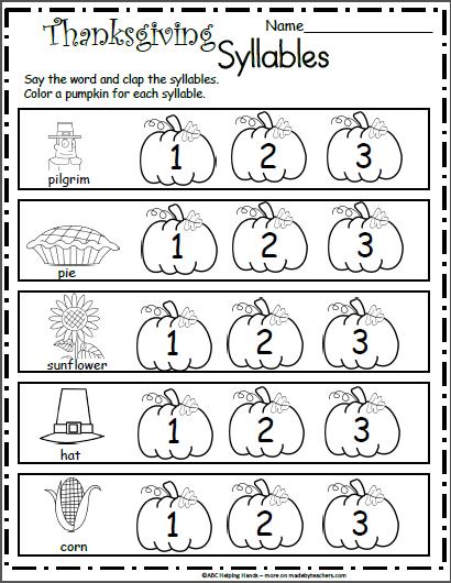 Free Kindergarten Worksheets For November