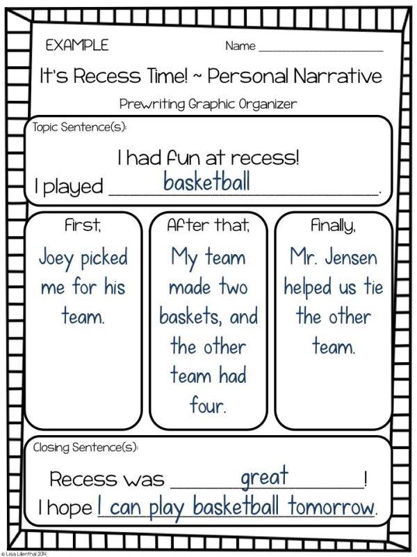 Math Worksheet  Freebie Your Students Will Enjoy Brainstorming
