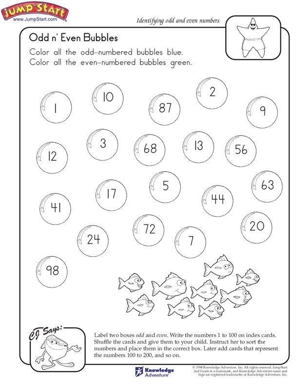 Pin On Js Math Worksheets