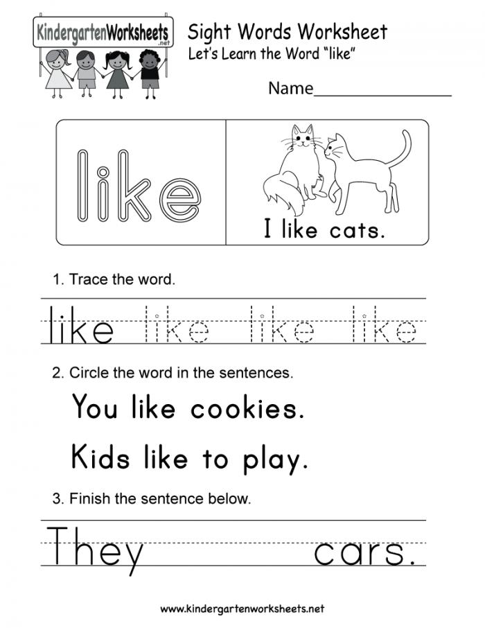 Sight Word Like Worksheet