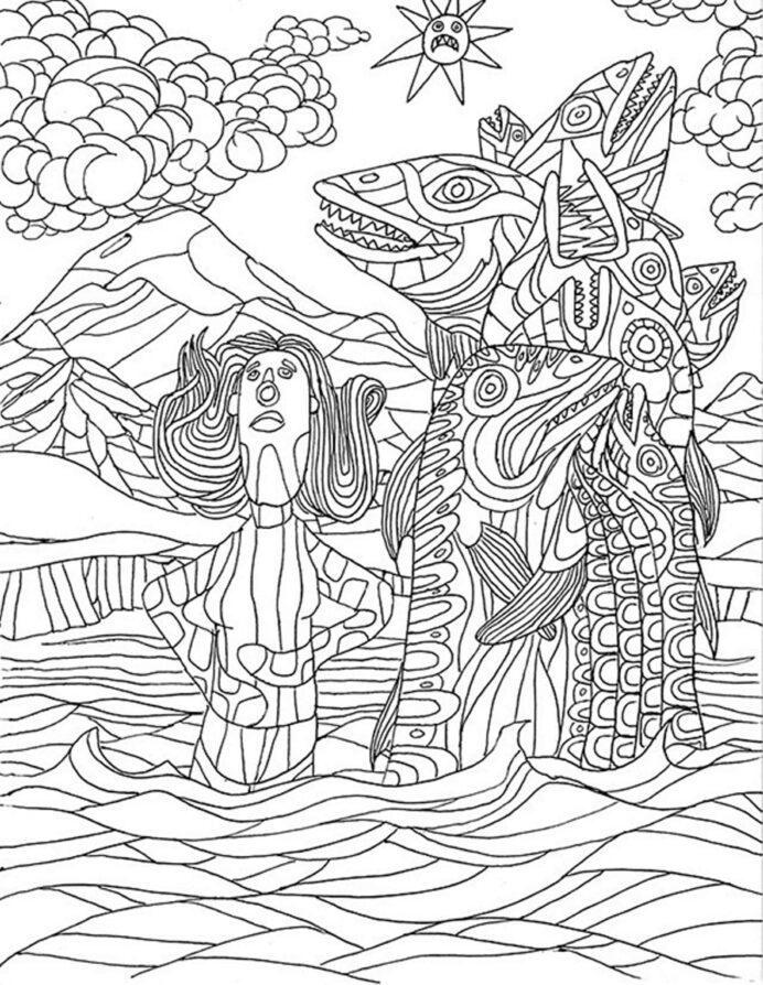 Adding Fractions Worksheets Sunny Coloring Artist Board Grade Nine