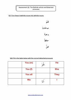 Pronoun Check-In Assessment