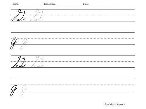 Cursive Letter G Worksheet