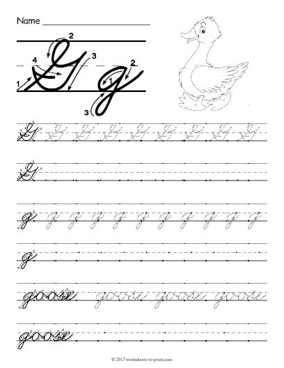 Free Printable Cursive G Worksheet