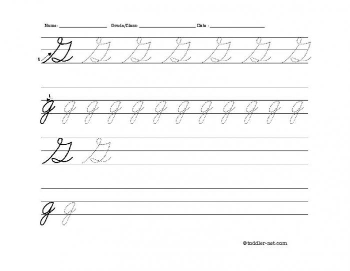 Free Printable Cursive Letter G Worksheet