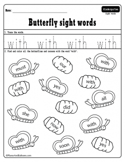 Sight Words: Butterfly