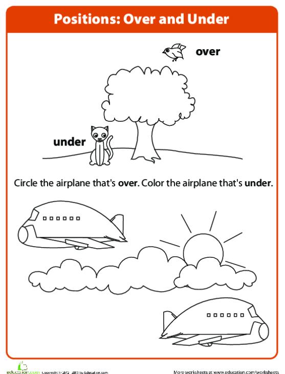 Under Sight Word Fun