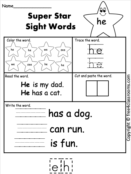 Free Sight Word Worksheet