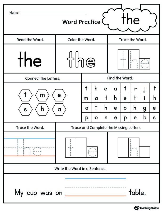 Pre K Sight Words Worksheets Kindergarten High Frequencyle