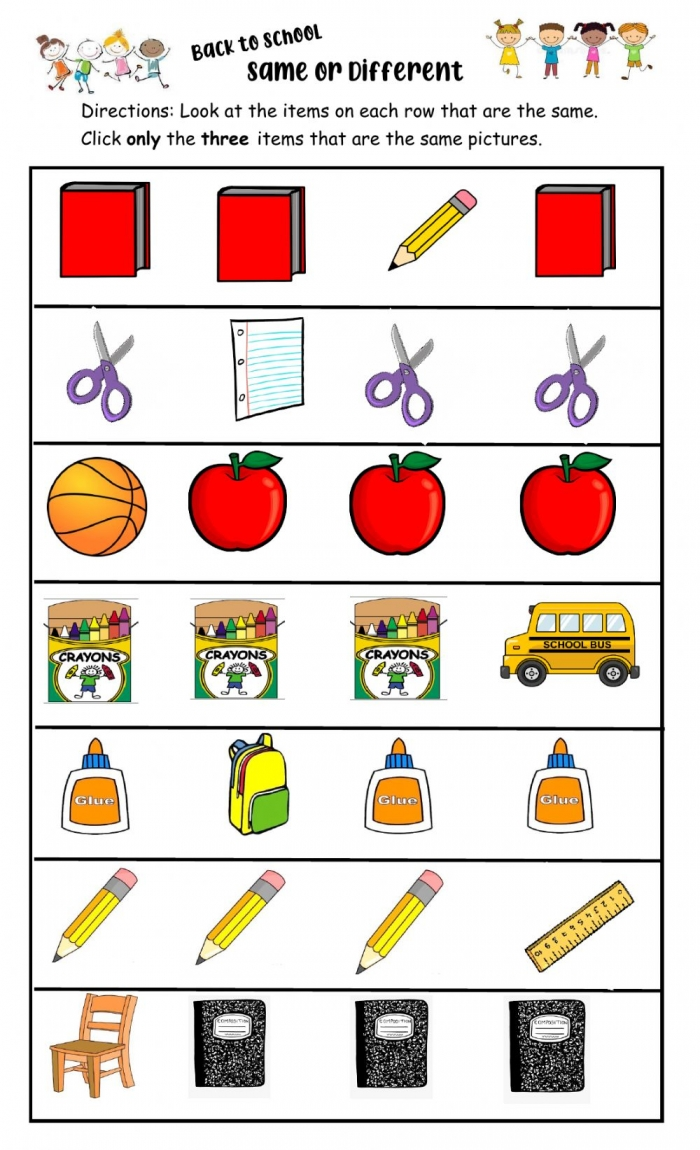 Same Or Different Interactive Worksheet