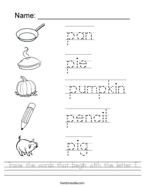 Trace The Words That Begin With The Letter P Worksheet