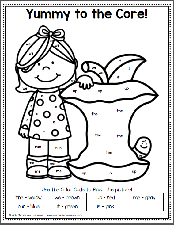 Color By Sight Word Apples