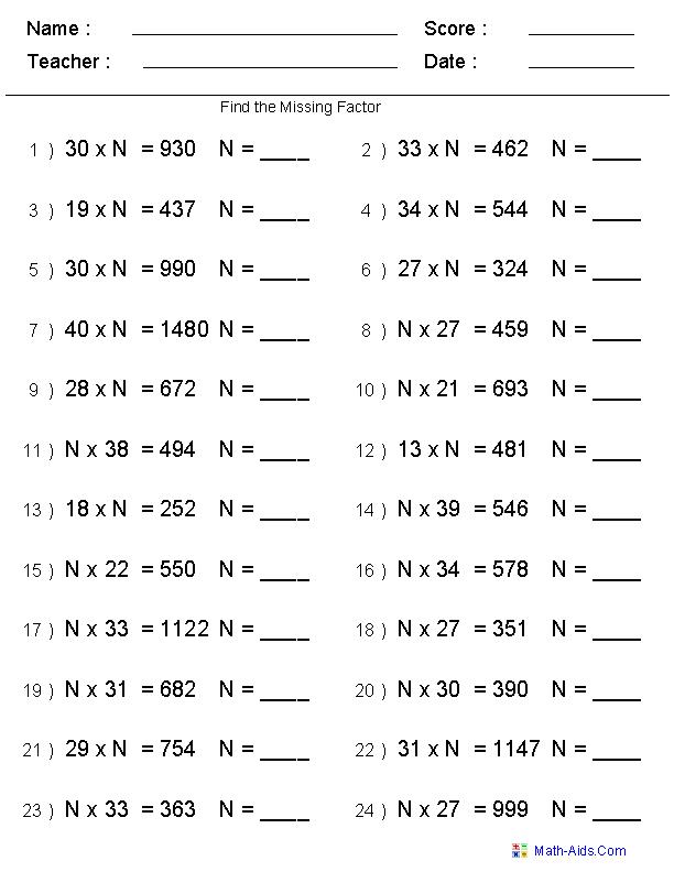 Missing Factor Multiplication Worksheets