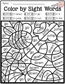 Spring Assessment: Sight Words