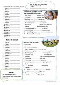 Great Grammar: Present Tense Action Verbs