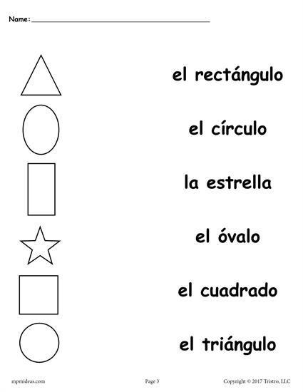 Spanish Shapes Matching Worksheets
