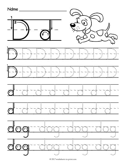 Capital Letter Tracing Worksheets Printable For Preschoolers