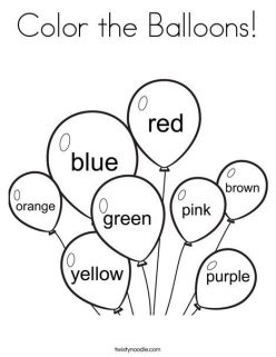 Balloon Color By Sight Word