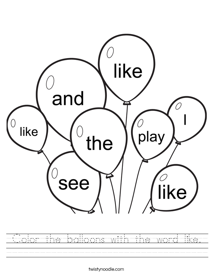 Coloring Pages Sight Word Worksheet New Printable Color By Free