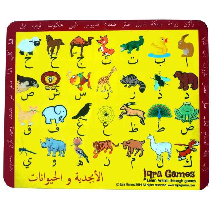 Placemat  Animals In Arabic  Iqra Games
