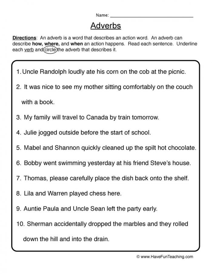 Circle   Underline Adverb Worksheet  Have Fun Teaching
