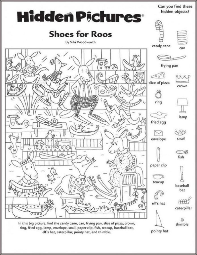 Find The Missing Objects Worksheets Page
