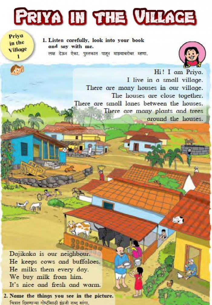 Priya In The Village Worksheet