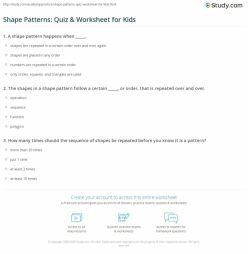 Pattern Quiz