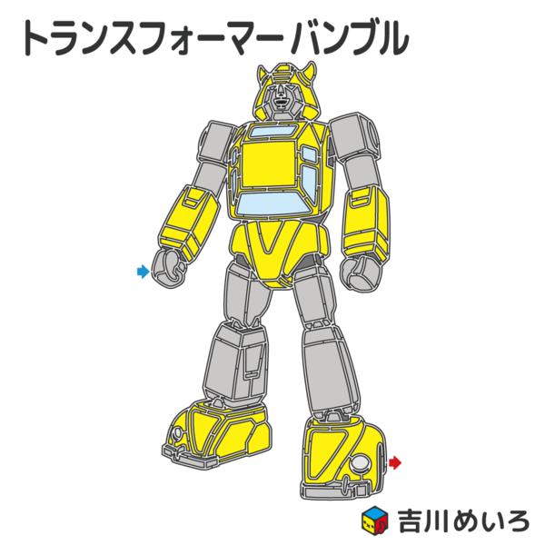 Tf Meiro Challenge   Days Of Transformers Mazes