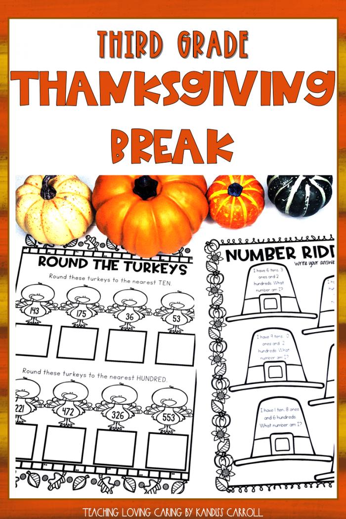 Third Grade Thanksgiving Break Packet