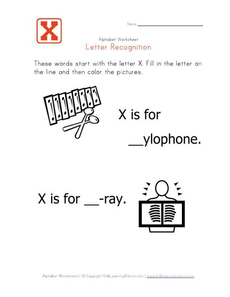 Words That Start With The Letter X