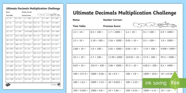Ultimate Decimals Multiplication Challenge Worksheet