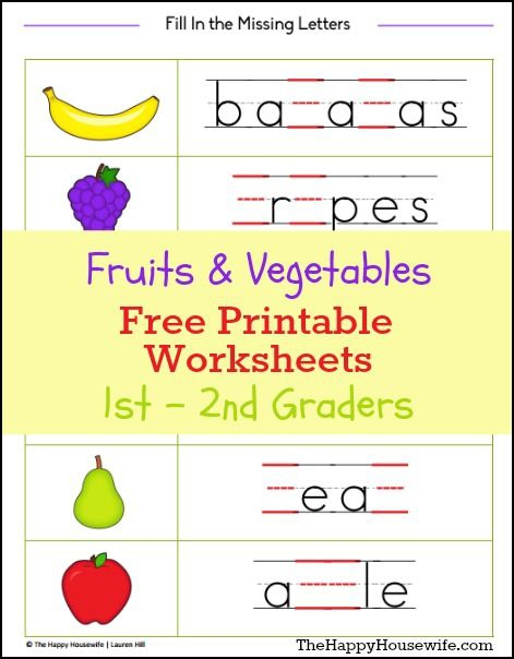 Fruits And Vegetables Worksheets Free Printables