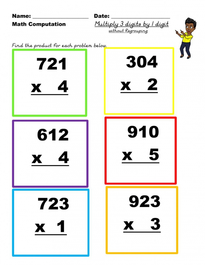 Multiply  Digit By  Digit No Regrouping Worksheet