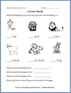 Phonics Practice Test: Consonant Sounds