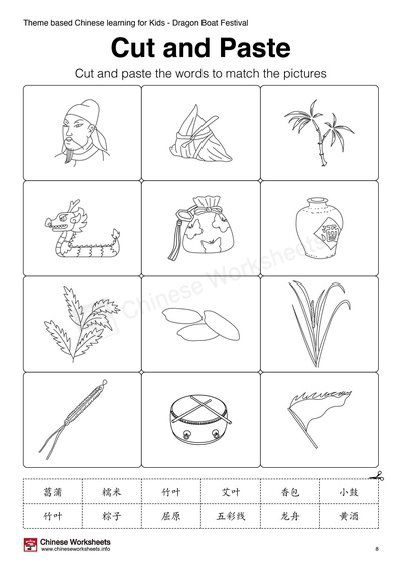 Theme Based Chinese Learning Activities For Kids  Dragon Boat