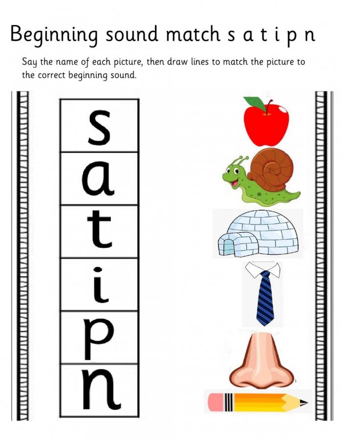 Beginning Letter Sound Matching Worksheet