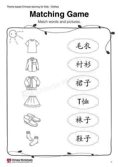 Bilingual Families Ideas