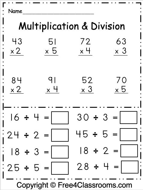 Free Rd Grade Math Multiplication And Division Worksheet