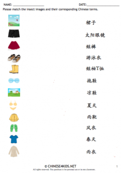 Learn Chinese: Clothing Match