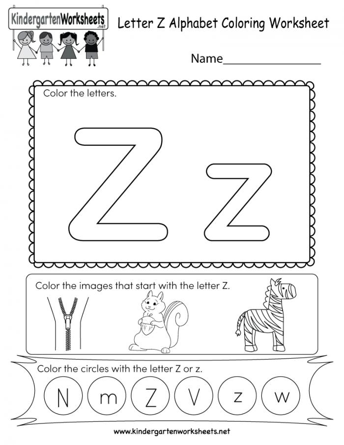 Letter Z Coloring Worksheet