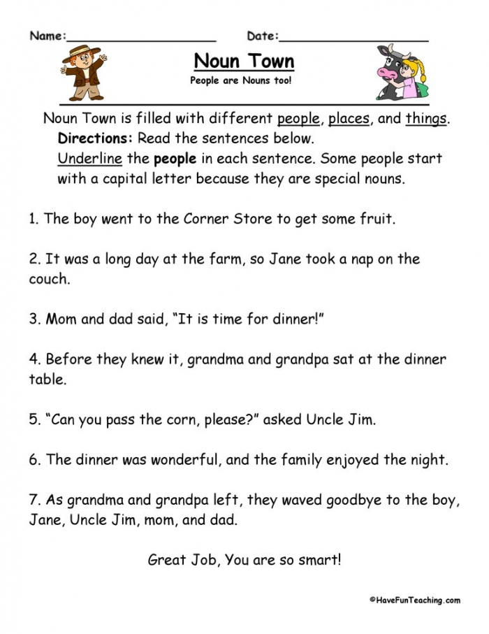 Noun Town Worksheets